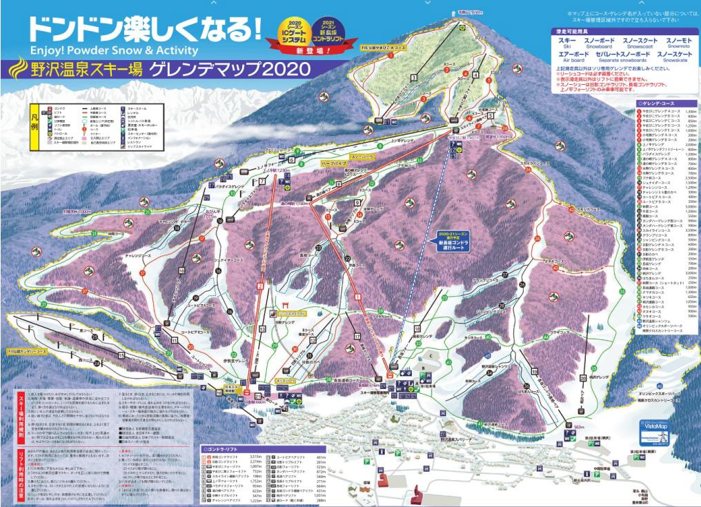 野沢温泉スキー場 ゲレンデマップ