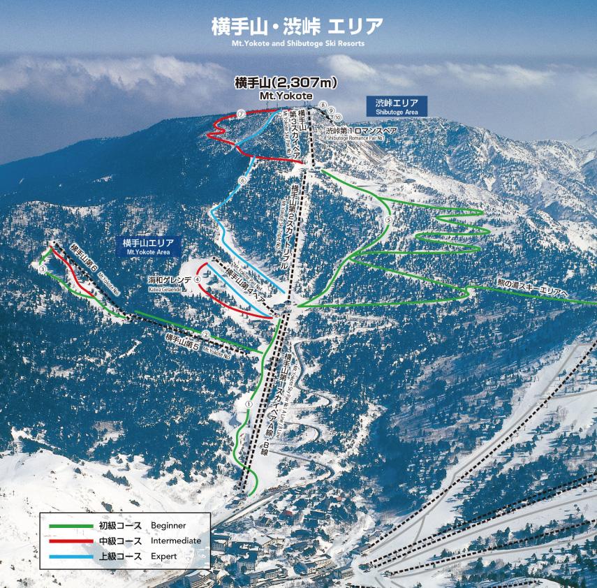 横手山 ゲレンデマップ