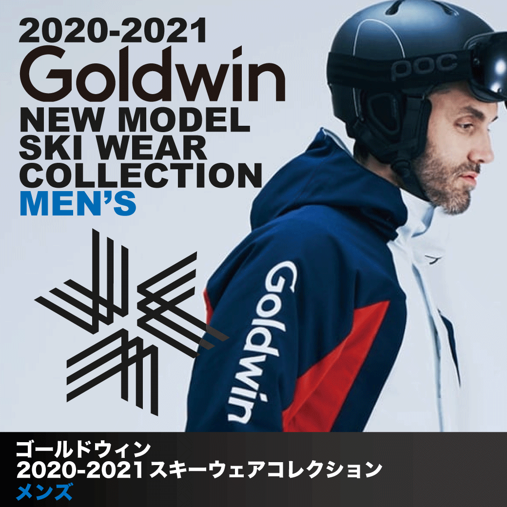 ②020-2021 GOLDWIN Men's