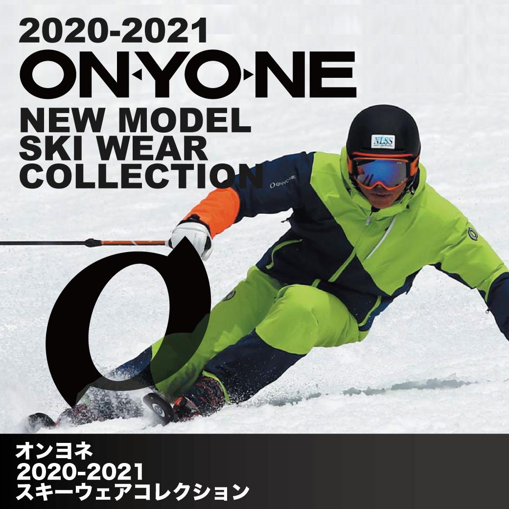 ②020-2021 ONYONE