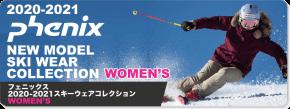 2020-2021 PHENIX(フェニックス)スキーウェア/WOMEN'S
