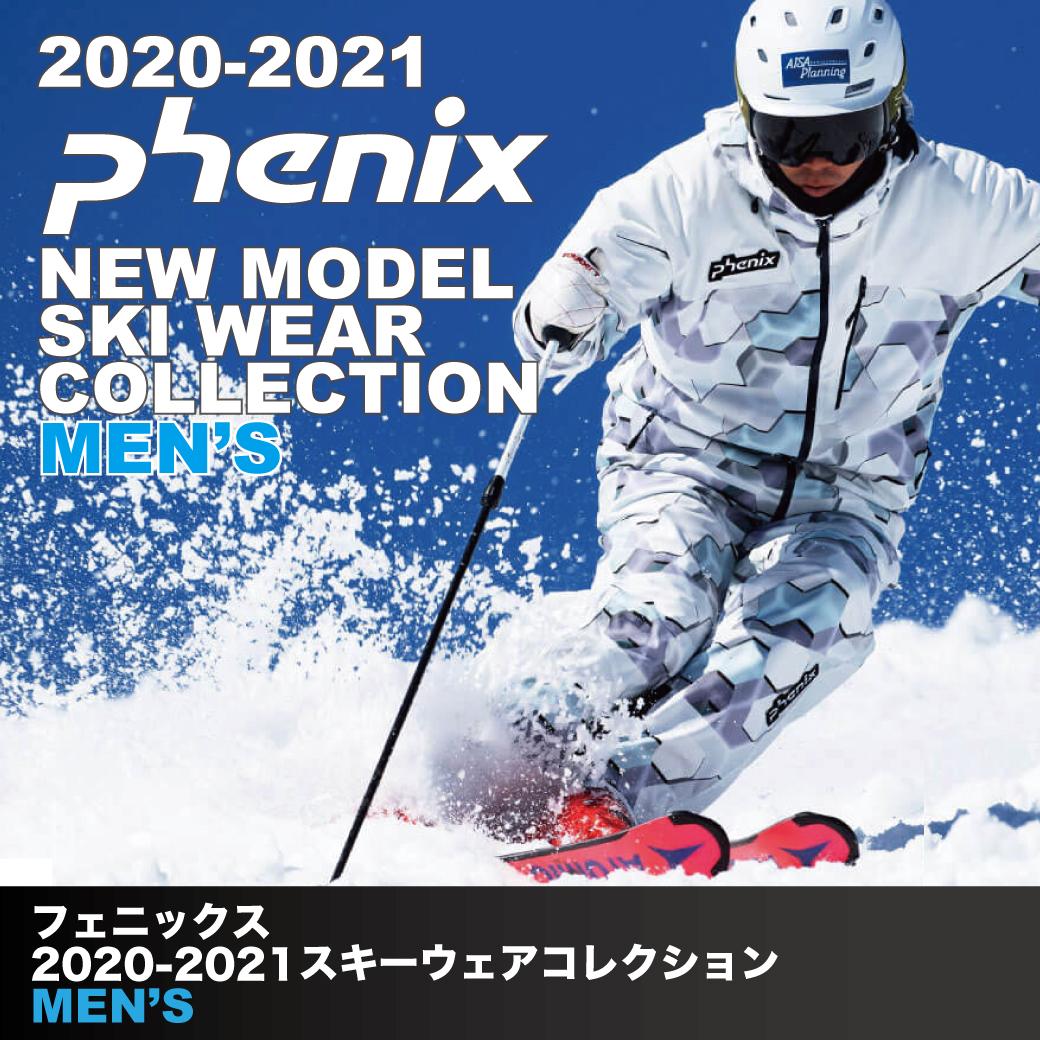 20-21 デサントNEW MODEL men's ウエア