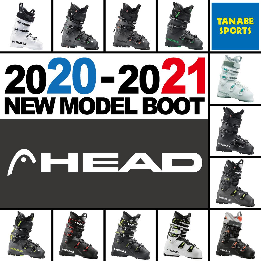 2020-2021 NEW MODEL ブーツ「HEAD」