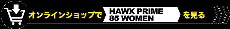 HAWX PRIME 85 W