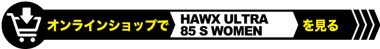 HAWX ULTRA 85 W