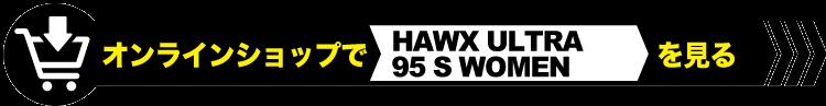 HAWX ULTRA 95 S