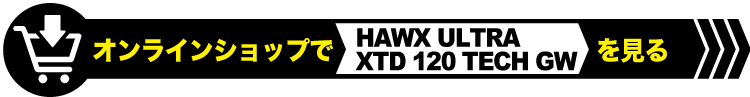 HAWX ULTRA XTD 120 TECH GW