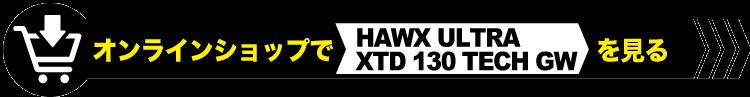 HAWX ULTRA XTD 130 TECH GW