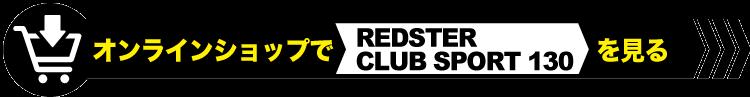 REDSTER CLUBSPORT 130