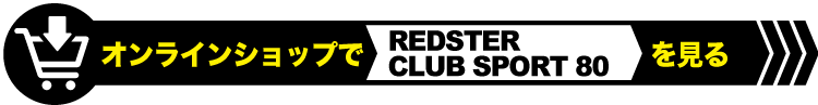 REDSTER CLUB SPORT 80 LC