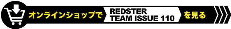 REDSTER TEAM ISSUE 110