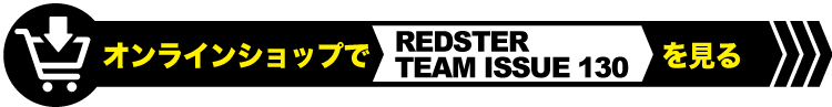 REDSTER TEAM ISSUE 130
