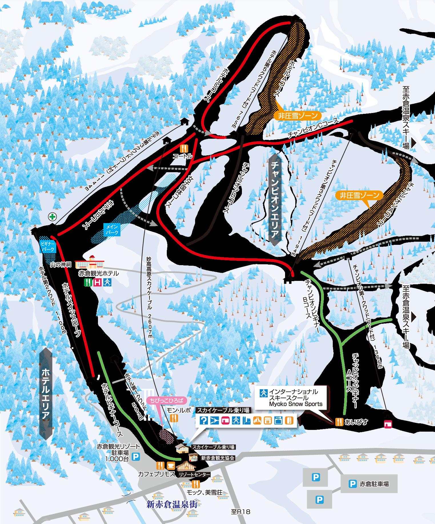 赤倉観光リゾートスキー場 ゲレンデマップ