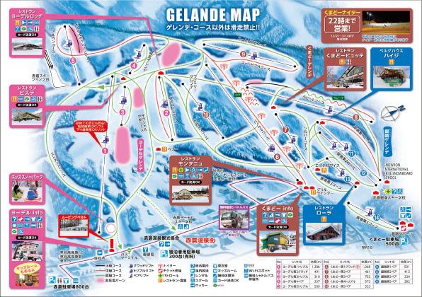 赤倉温泉スキー場 ゲレンデマップ