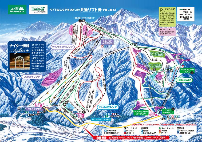 エイブル白馬五竜スキー場 ゲレンデマップ