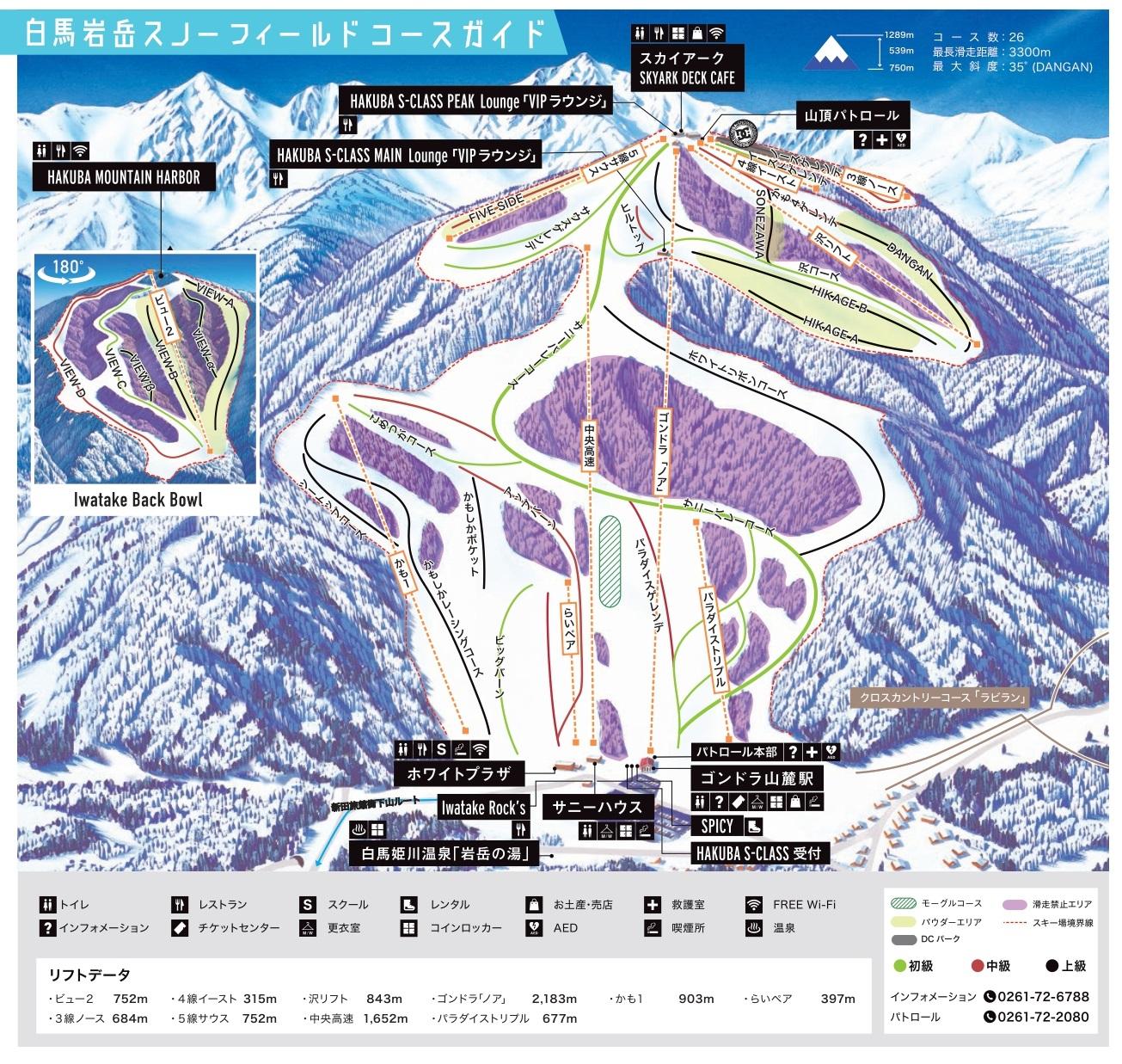 白馬岩岳スノーフィールド ゲレンデマップ