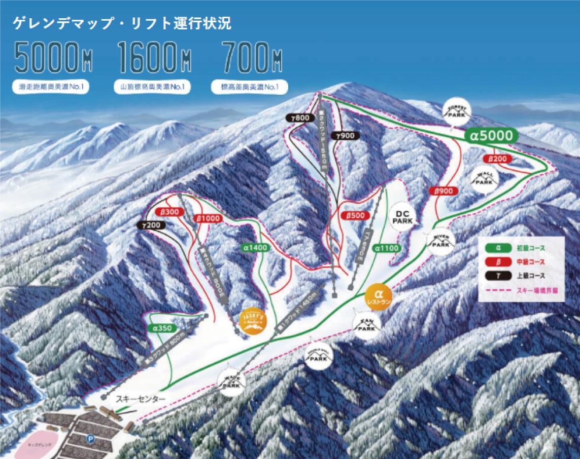 めいほうスキー場 ゲレンデマップ