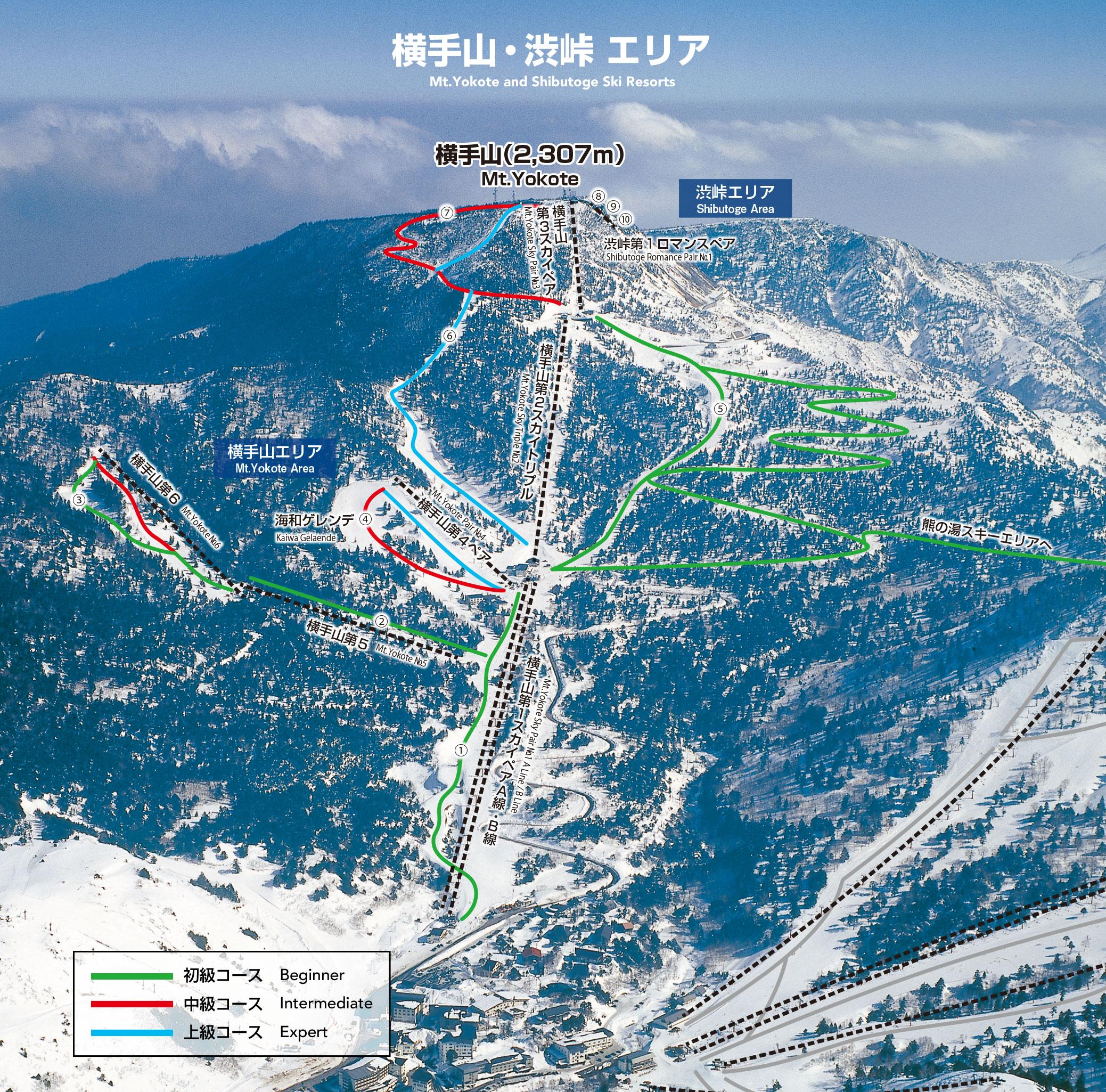 横手山・渋峠スキー場 ゲレンデマップ
