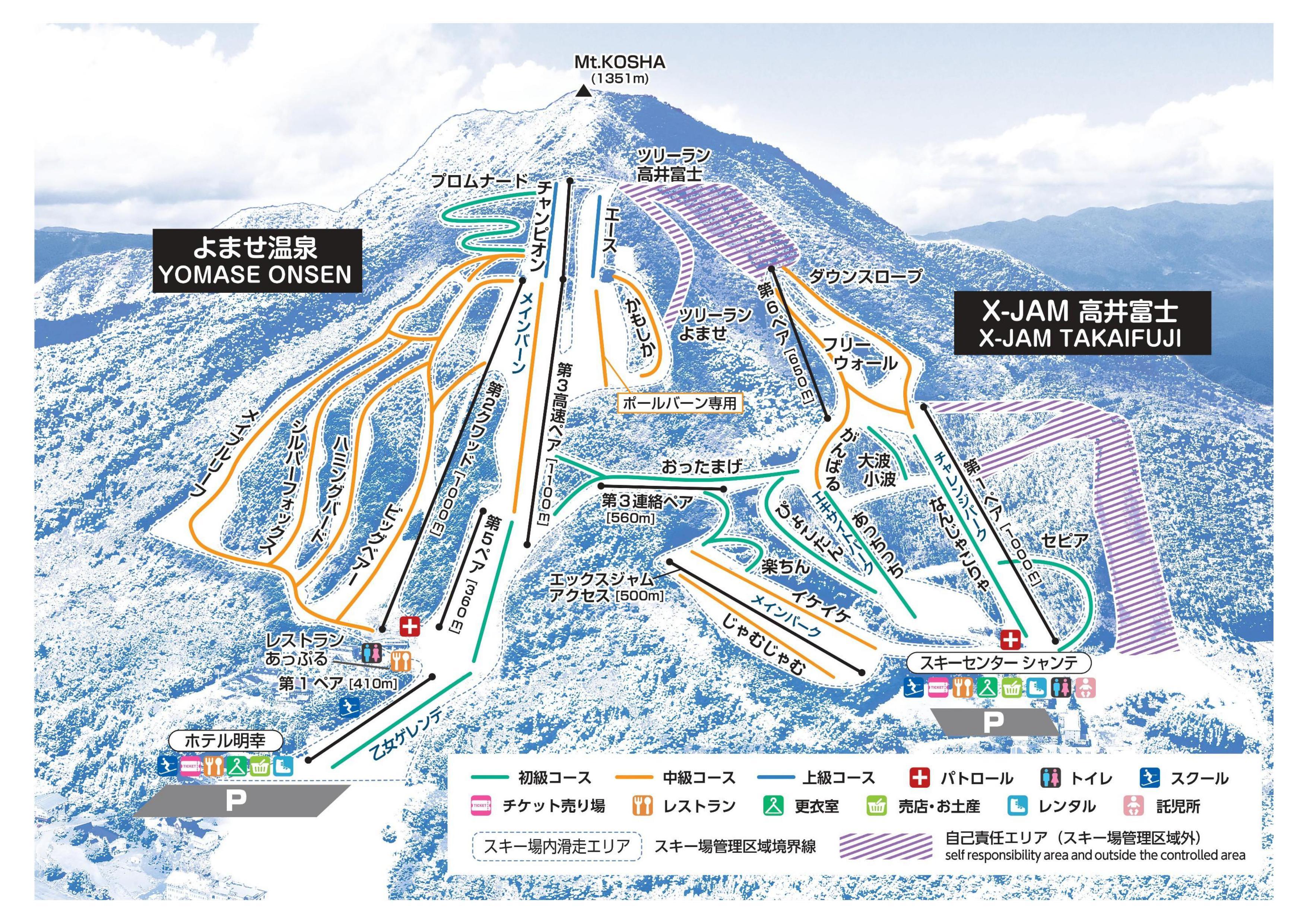 よませ温泉スキー場 ゲレンデマップ
