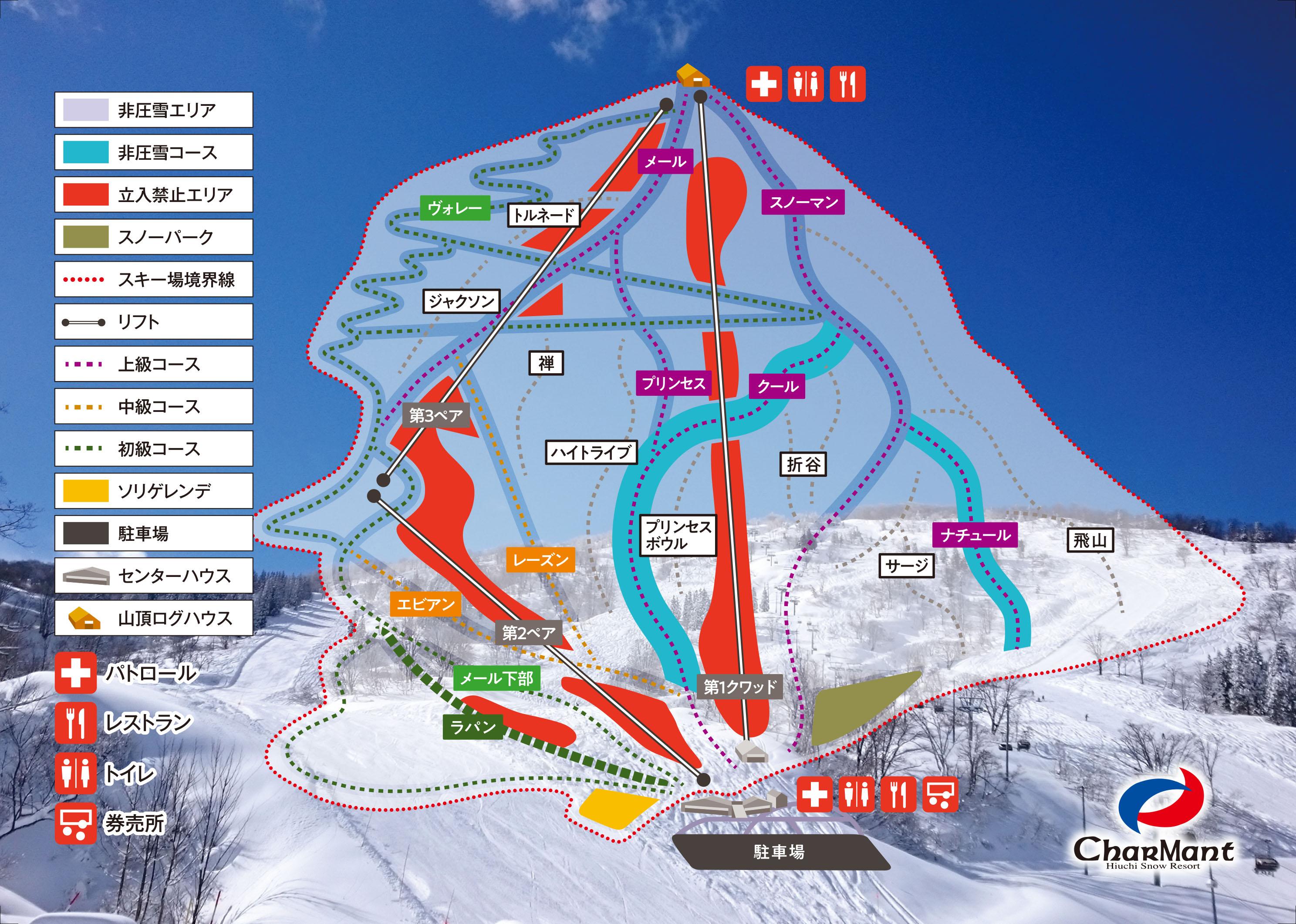 シャルマン火打ちスキー場 ゲレンデマップ