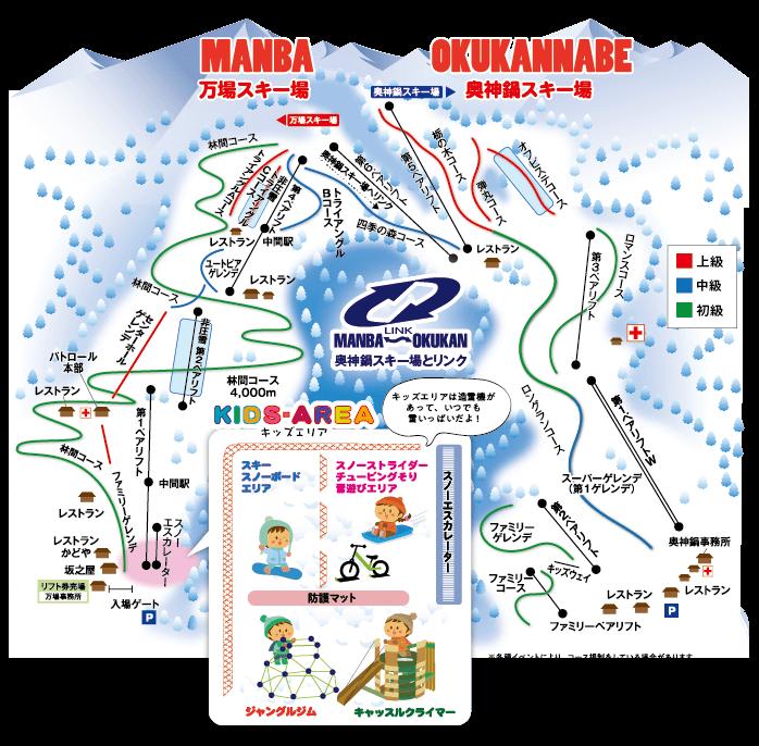 神鍋高原万場スキー場 ゲレンデマップ