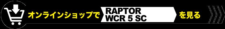 RAPTOR WCR 5 SC