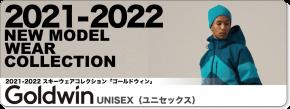 2021-2022 GOLDWIN(ゴールドウィン)スキーウェア/Unisex
