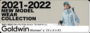 2021-2022 GOLDWIN(ゴールドウィン)スキーウェア/Women's