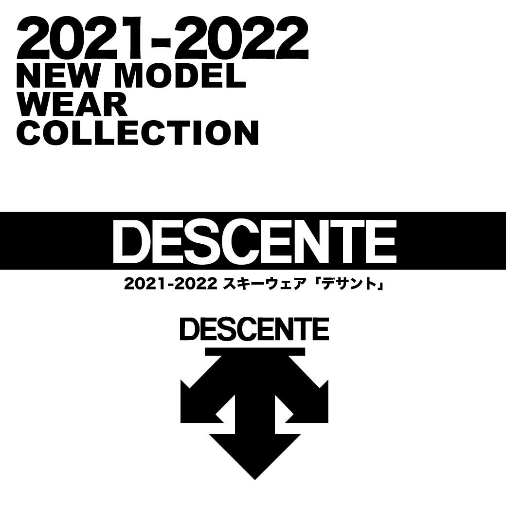 ②021-2022 DESCENTE