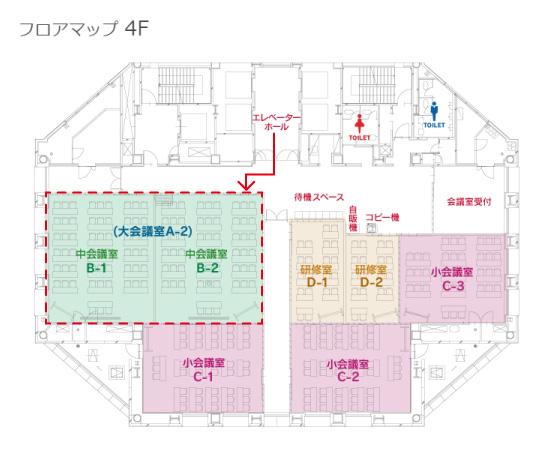 JEC日本研修センター4Fフロアー図